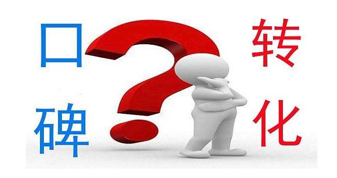 企业如何做好问答营销?