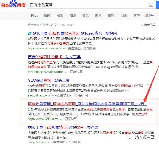 结合案例教你如何做好SEO搜索引擎优化-第2张图片-媒介匣