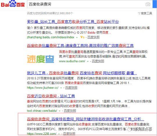结合案例教你如何做好SEO搜索引擎优化-第1张图片-媒介匣