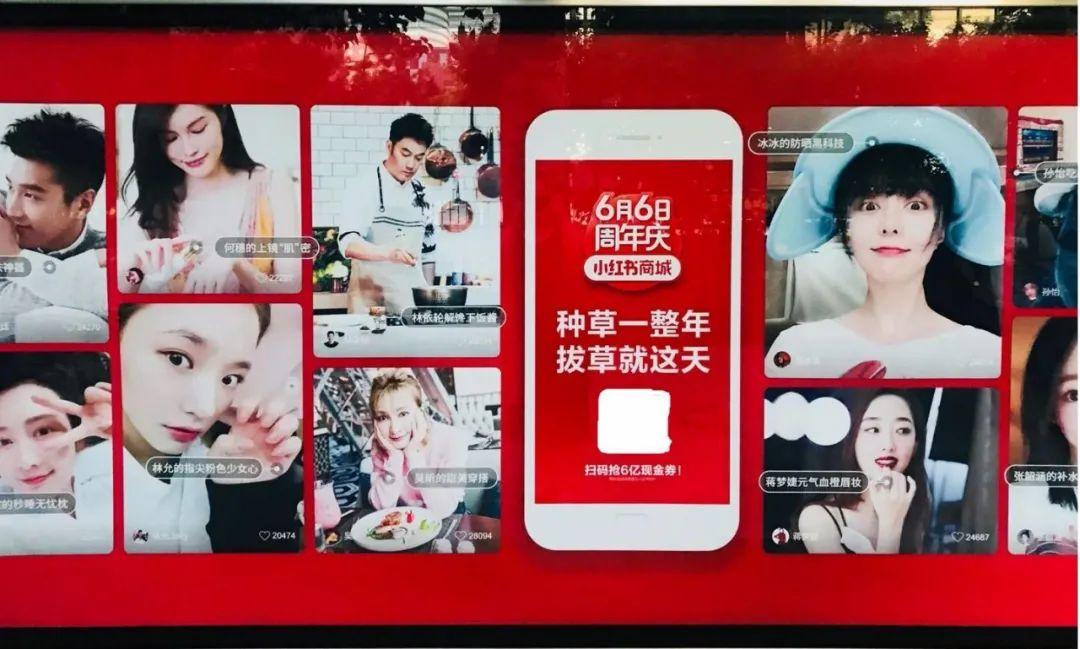新品牌营销高地,两万小红书种草费用,销量提升十几倍-第6张图片-媒介匣